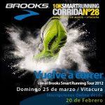 Brooks Smart Running 2012