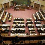 Senado aprobó idea de legislar proyecto que crea el Ministerio del Deporte