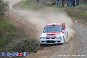 Vuelve el Rally Mobil