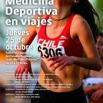 """Curso """"Medicina Deportiva en Viajes"""""""