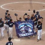 Santiago se coronó campeón del Nacional Infantil de Béisbol