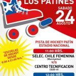 Selección Chilena Masculina de Hockey Patín se despide este sábado antes de viajar al Mundial de Angola