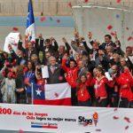 Presidente de la República promulgó ley que crea el Ministerio del Deporte