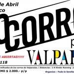 """Este domingo se realizará la corrida solidaria """"Yo Corro por Valparaíso"""""""