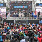 Rally Mobil define las ciudades del calendario 2016