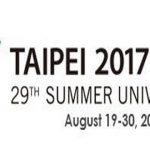 Resultados chilenos en las Universiadas Taipei 2017, 22 de agosto