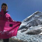 Montañista nacional María Paz Valenzuela alcanzó la cumbre del Monte Everest