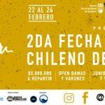Iquique recibirá la segunda fecha del Circuito Nacional de Surf 2019