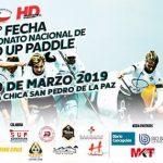 San Pedro de la Paz recibirá la segunda fecha del Circuito Nacional de SUP y Longboard