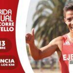 Fedachi invita a una corrida virtual en ayuda de Roberto Tello